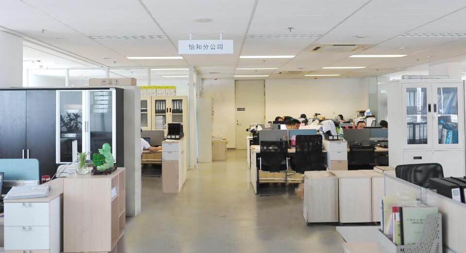苏州朗捷通智能科技有限公司
